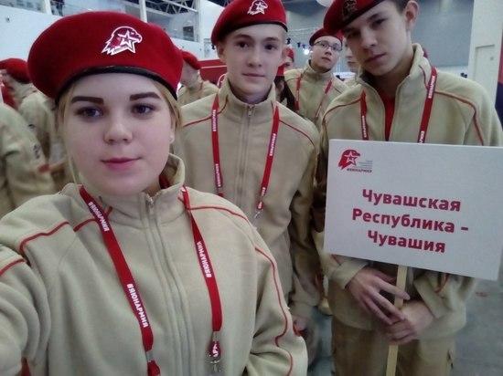 Кадеты из Новочебоксарска принимают участие впатриотическом форуме