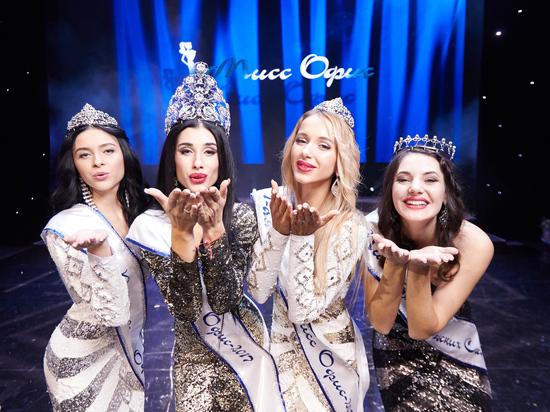 В Симферополе состоится кастинг конкурса красоты «Мисс Офис - 2018»