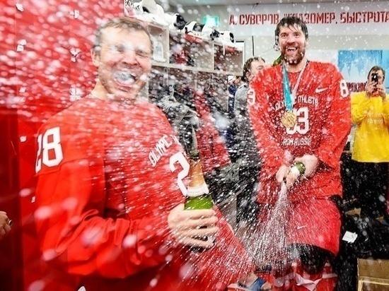 Плотины прорвало:австрийское издание своеобразно объяснило распевание гимна российскими хоккеистами