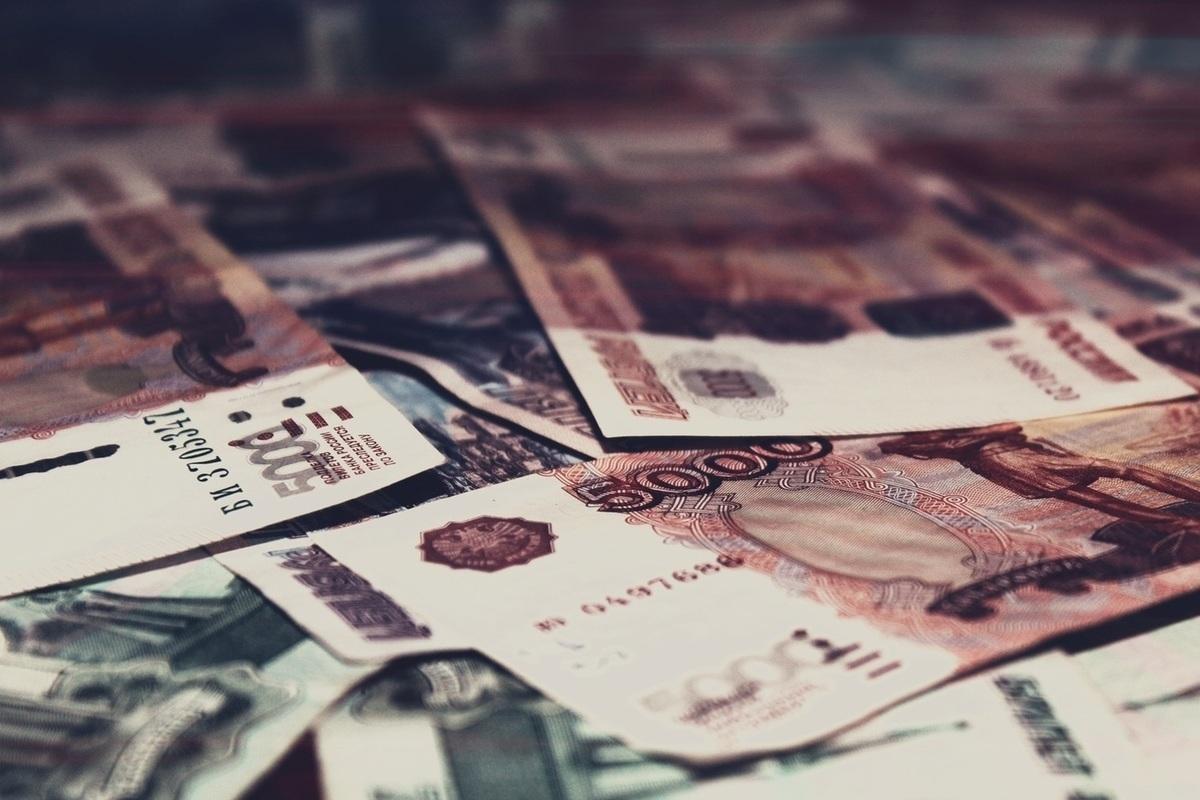 банк пятигорск кредит наличными