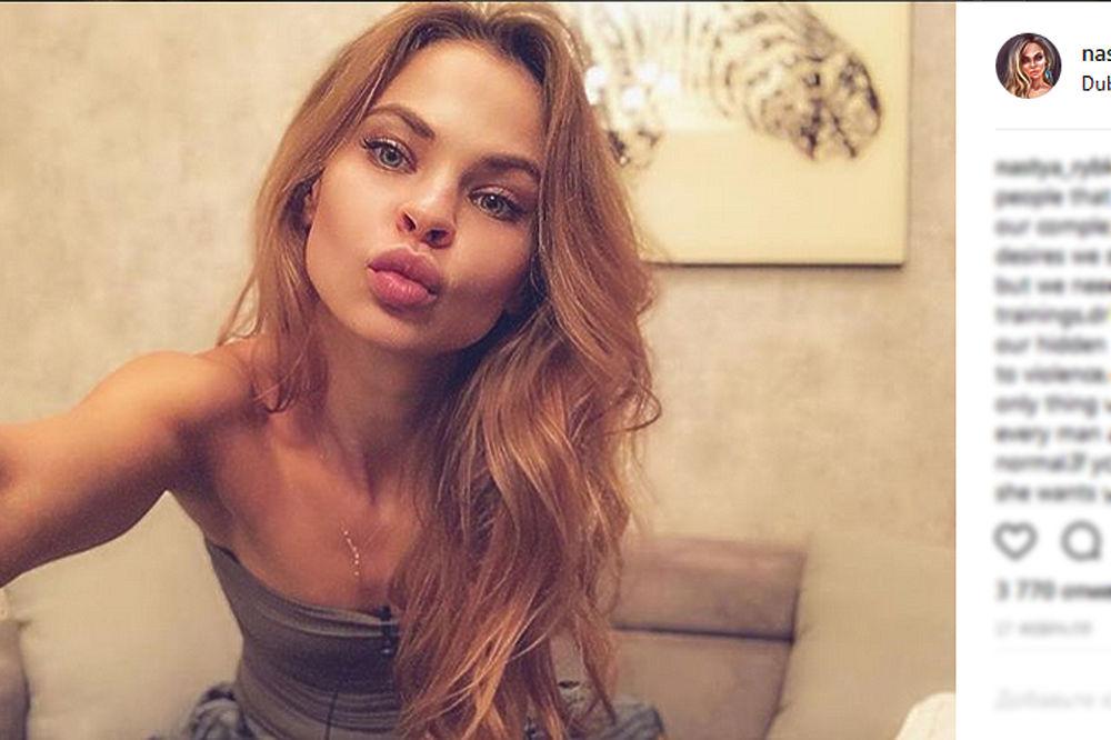 Иринa кириловa порно фото