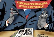 Лоббирование коммерческих интересов элиты Серпуховского района приведет к катастрофе