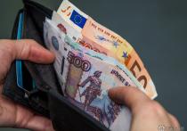 Кузбасский бизнесмен заплатит 2 млн рублей за продажу контрафактного диска Ваенги