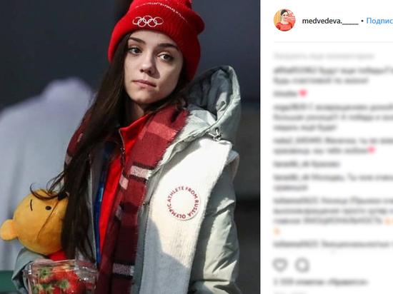 Евгения Медведева отдаст олимпийский «Бумер» родителям