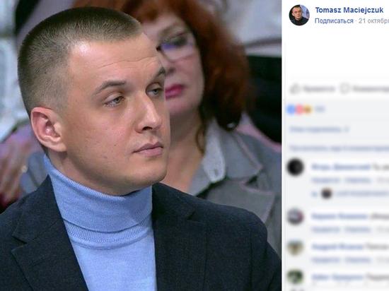 Журналисту Мацейчуку грозит депортация из России: решение примут 1 марта