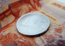 Накануне начала весны курс доллара в ходе биржевых торгов упал до 55,5 рубля, что стало его рекордно низкой стоимостью с апреля 2015 года
