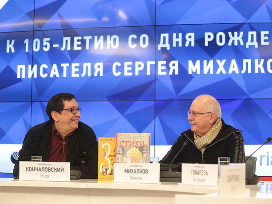 105-летие со дня рождения Сергея Михалкова отметят без помпы