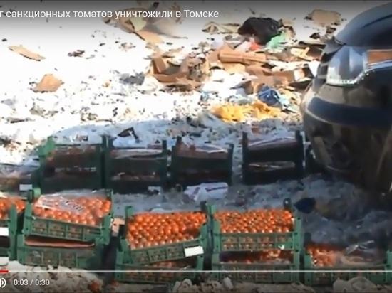 Борьба с «вредными продуктами» продолжается…