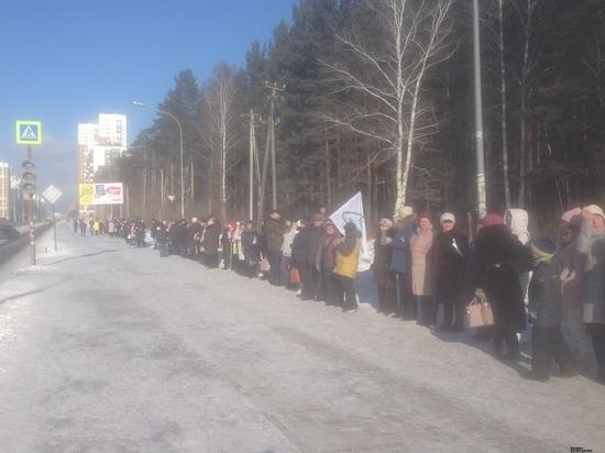 Жители устроили акцию протеста против «уплотнения» микрорайона Академический