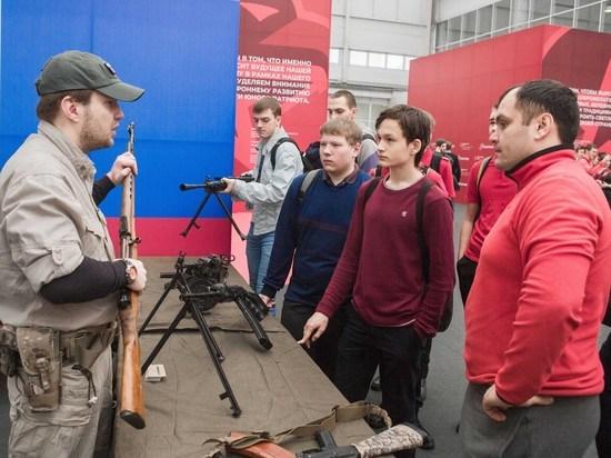 В Красноярске финишировал патриотический фестиваль