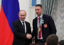 Президент России поздравил Илью Ковальчука и Наталью Непряеву