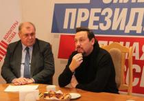 Стас Михайлов рассказал, чем ему дорога Тамбовская область