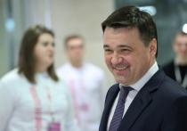 Губернатор Воробьев: «Послание президента— это руководство к действию»