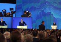 Самое необычное послание в карьере Путина: военная цель - США