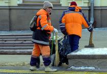 Уличные продавцы нашли неожиданное средство от мороза