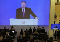 «Самые жесткие слова – для США»: зарубежные СМИ отреагировали на послание Путина