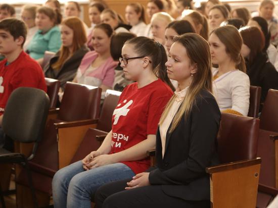 Форум «Добровольчество и гражданская активность» прошел в Вологде