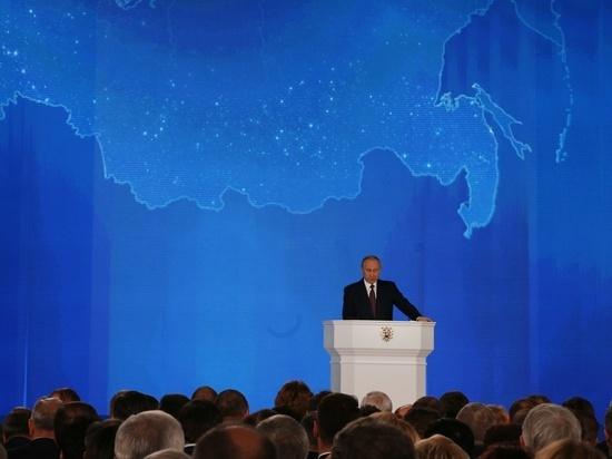 Россия стремится взять приз в гонке вооружений: смысл послания Путина