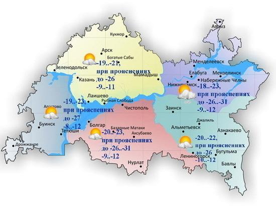 2 марта в Татарстане местами ожидается туман и до 31 градуса мороза