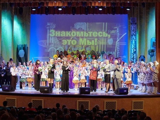 Молодые артисты из Ревды показали себя  в рамках проекта Детской филармонии