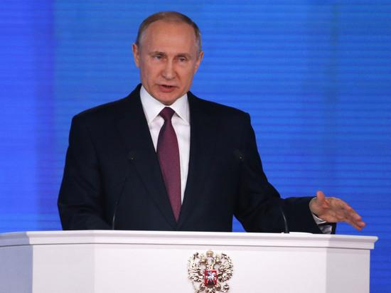Шесть новых убийц американской системы ПРО: какое оружие презентовал Путин