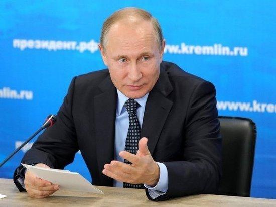 Путин отметил Екатеринбург как мощный образовательный центр