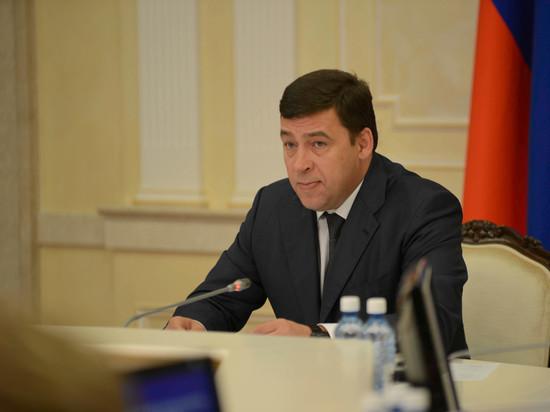 Куйвашев пообещал выполнить все установки послания Путина