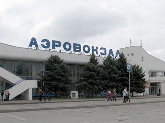 Центр для гостей ЧМ появится в здании старого аэровокзала в Ростове-на-Дону