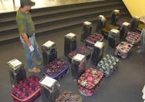 Аргентинский кокаин: задержанный в Берлине Ковальчук пеняет на спецслужбы США