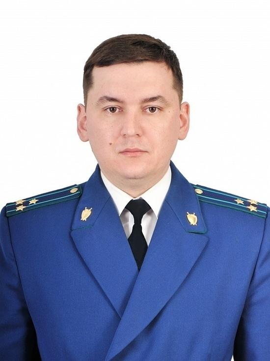 В советском районе Астрахани новый прокурор