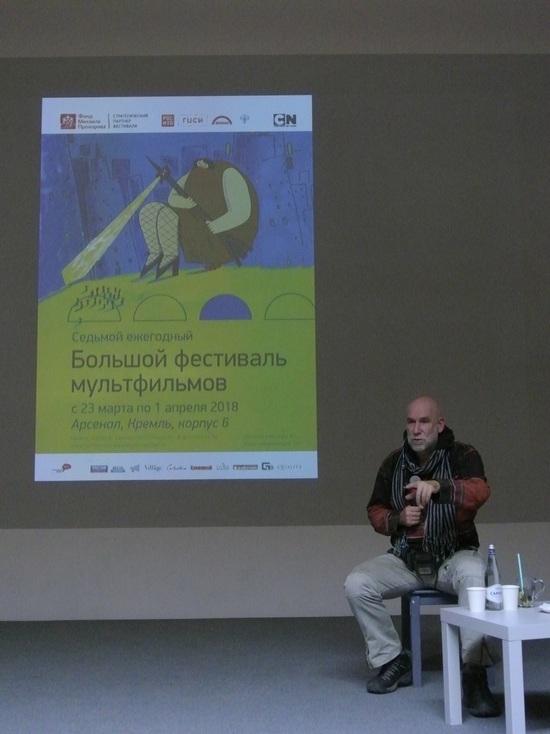 Встреча с пионером российской артхаусной анимации прошла в Нижнем Новгороде