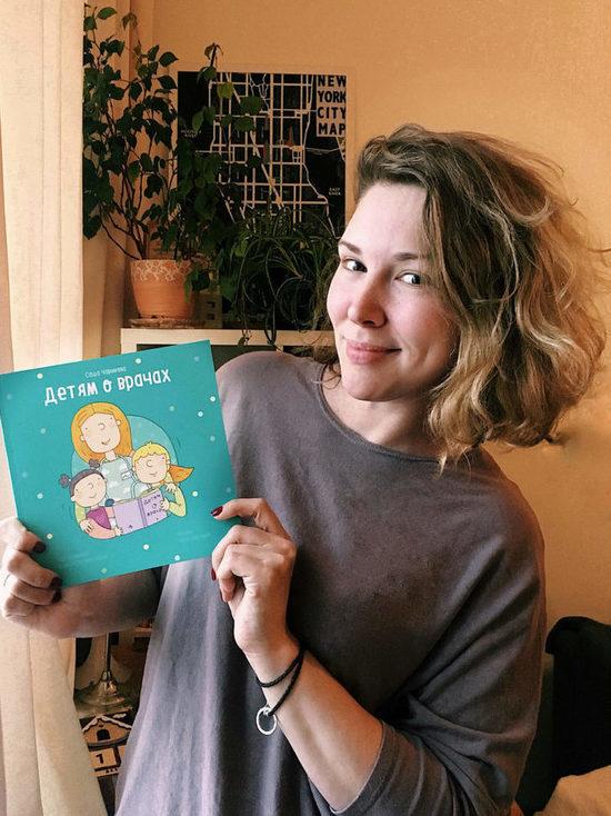 Мама двух дочек написала книжку
