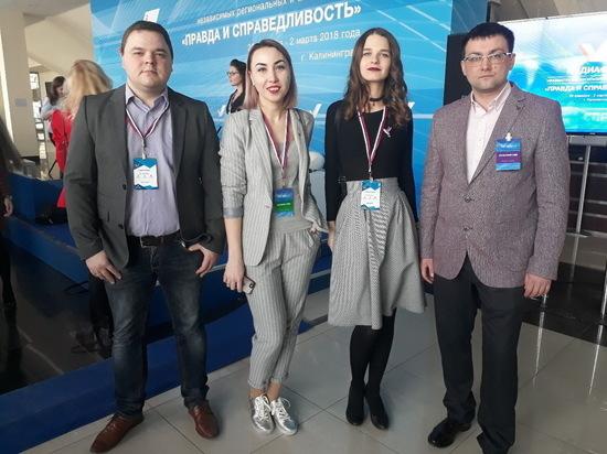 Вологодские журналисты принимают активное участие в работе Медиафорума ОНФ