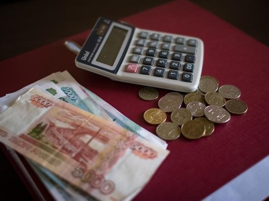Директора предприятий-должников не приходят «на ковер» в Минфин