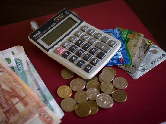 Пенсионный фонд приглашает на день единого приема