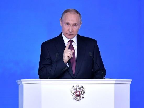 Президент России поручил удвоить расходы на комфортную городскую среду