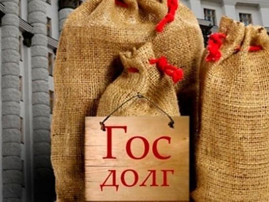Свердловский госдолг уменьшился на шесть миллиардов