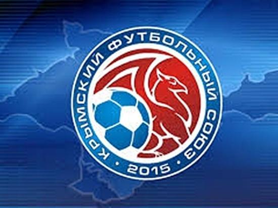 Футбол в Крыму: анонс 15-го тура чемпионата Премьер-лиги КФС