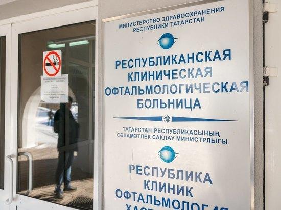 Возбуждено уголовное дело после обысков в Республиканской офтальмологической больнице в Казани