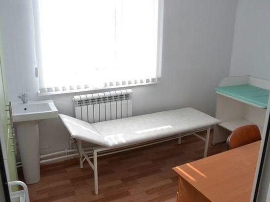 В Парфеньевском районе восстановили амбулаторию