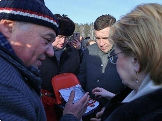 Министр здравоохранения РФ заложила первый камень в основание здания НИИ ОММ