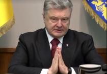 Порошенко разрешил украинцам