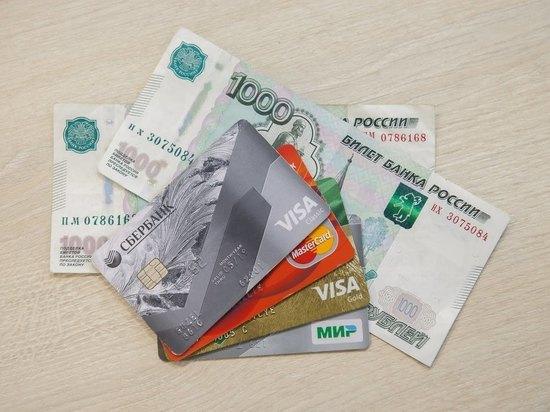 Банки саранска где взять кредит микрокредит на контакте