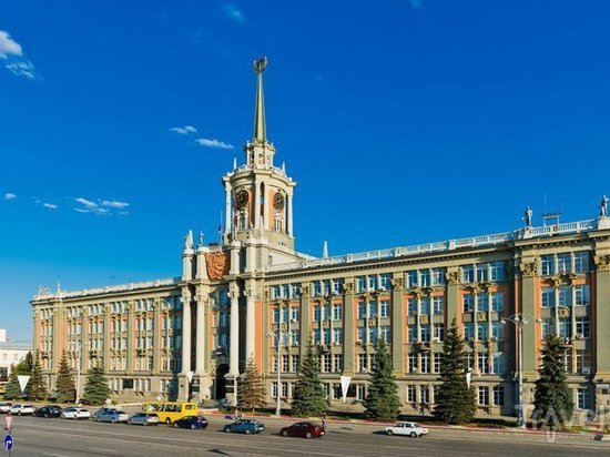 В Екатеринбурге присвоили скверу и парку имена
