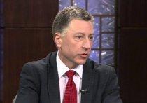 Спецпредставитель США по Украине Курт Волкер заявил, что непризнанные республики Донбасса должны быть ликвидированы