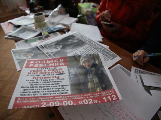 Составлен фоторобот возможного похитителя Ани из Камышина
