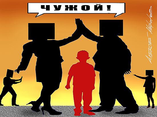 Особых детей лишили спецшкол и права обучаться на дому