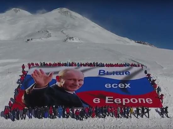Студенты и альпинисты подняли полотнище на высоту более четырех тысяч метров