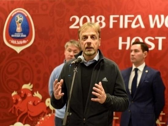 Эксперты FIFA: Стадион «Казань Арена» в великолепном состоянии
