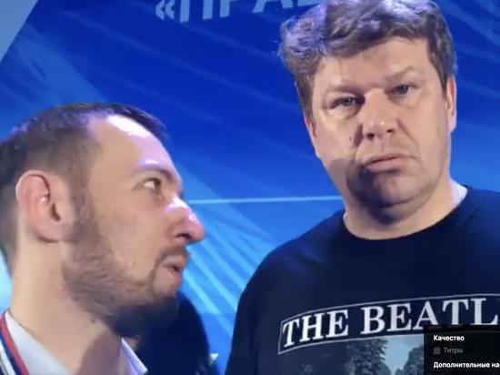 Комментатор Дмитрий Губерниев передал привет Астраханцам